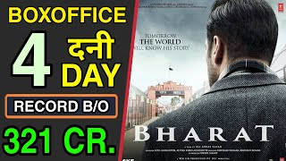 Bharat day 4 BOXOFFICE COLLECTION Report, Salman khan record, Bharat Worldwide Boxoffice Collection