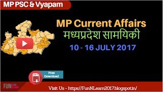 MP CURRENT AFFAIRS JULY 2017 Event AnaLyZER Samyiki MP PSC MP GK Vyapam |Shell Verizon BNP Paribas