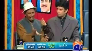 Khabarnaak...Insult of Aaftab Iqbal by Amanullah
