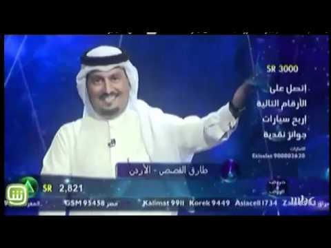 رد الاعلامي محمد الشهري على حليمه بولند
