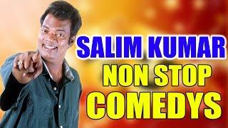 Salim Kumar  Nonstop Comedy Scenes | Latest Comedy Scenes | Malayalam Comedy Scenes | Hit Comedys