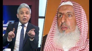 """معتز مطر يعرض حكم الموسيقى والحفلات مع مفتى السعودية """" دولة رشيدة وإدارة حكيمة """" !!"""