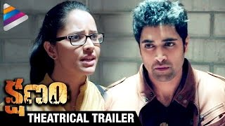 Kshanam Telugu Movie Theatrical Trailer | Launch | Adivi Sesh | Adah Sharma | Anasuya