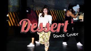 [DANCE] Dessert by Ella Cruz