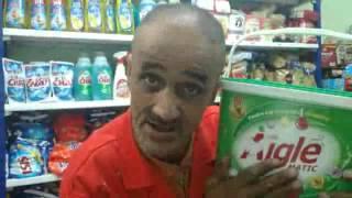 verdino sba 100% algerien
