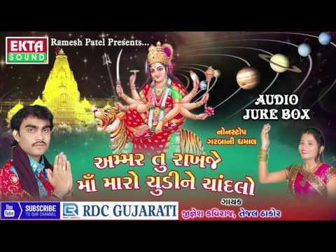Amar Tu Rakhje Maa Non Stop Gujarati Garba 2016 Jignesh Kaviraj Tejal Thakor NAVRATRI Garba