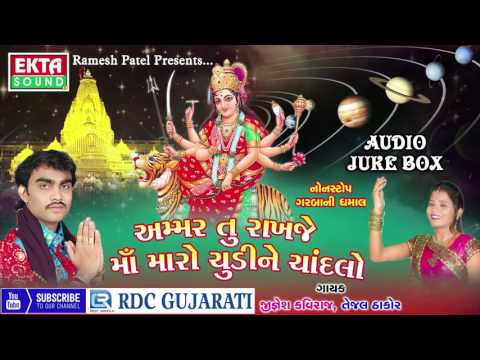Xxx Mp4 Amar Tu Rakhje Maa Non Stop Gujarati Garba 2016 Jignesh Kaviraj Tejal Thakor NAVRATRI Garba 3gp Sex