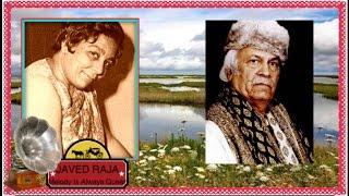 .SHAMSHAD & S D Batish-Film-SHIRIN FARHAD-(1945)-Ye Dil Ye Mere Pyar Ka Ghar-[ Rarest Gem-First