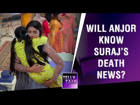 Xxx Mp4 Will Chakor Be Able To Hide Suraj 39 S Death News From Anjor Udaan 3gp Sex