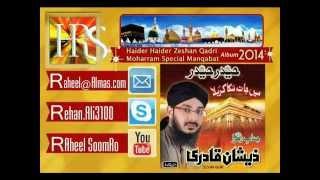 Janab e Zahra - Zeeshan Qadri Muharram Special Manqabat New Album 2014