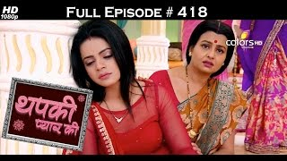 Thapki Pyar Ki - 29th August 2016 - थपकी प्यार की - Full Episode HD