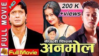 Nepali Full Movie Anmol   Rajesh Hamal   Uttam Pradhan   AB Pictures Farm   B.G Dali  