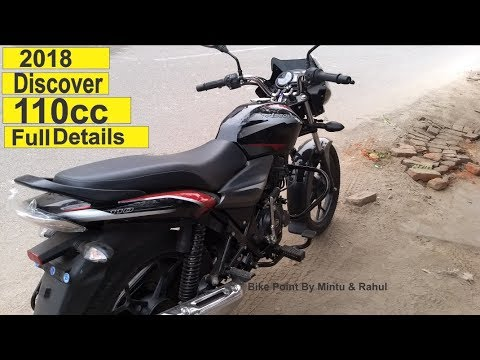 Xxx Mp4 2018 New Bajaj Discover 110 Cc Led DRL All New Features Review Price Mileage In Hindi 3gp Sex