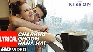 Charkha Ghoom Raha Hai Lyrical Video Song | RIBBON | Kalki Koechlin | Sumeet Vyas