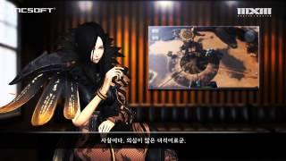 [인벤] MXM 진서연 인터뷰 영상