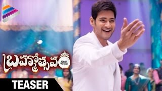 Brahmotsavam First Look Teaser | Mahesh Babu | Samantha | Kajal | 2016 Telugu Movie
