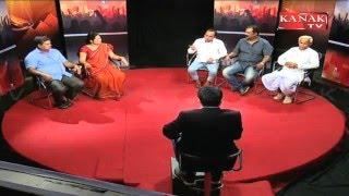 Discussion On Murder in Trahi Achyuta Ashram