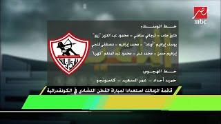 المداخلة الكاملة لعامر حسين رئيس لجنة المسابقات وتصريحات حصرية مع اللعيب