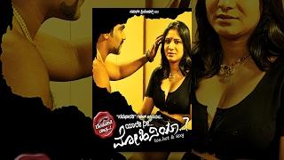 Yaare Nee Mohiniya |kannada new movies full 2016