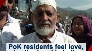 PoK residents feel love, brotherhood in India - ANI #News