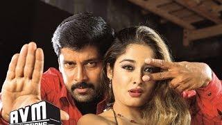 Gemini - Oh Podu Song; Vikram Hits Tamil Songs