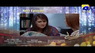 SILSILAY Episode 2 Teaser  | HAR PAL GEO