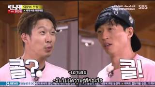 RM ep.301 เกมส์ตบหมอนฮามาก 1/3