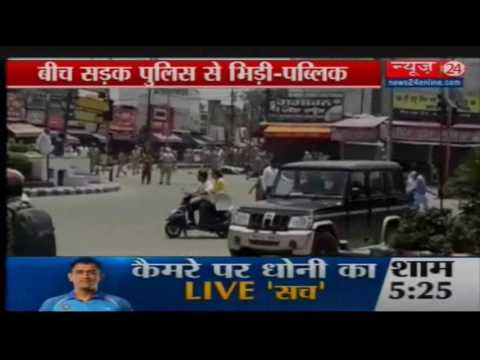 Vehicles damaged as mob goes on a rampage in Patiala