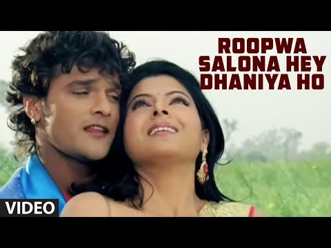 Xxx Mp4 Roopwa Salona Hey Dhaniya Ho Bhojpuri Full Video Song Feat Khesari Lal Yadav Smrithi Sinha 3gp Sex