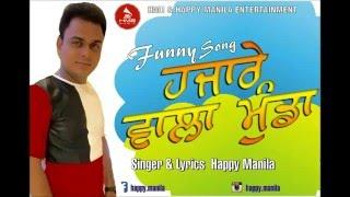 Funny Song Hazaarey Wala Munda Happy Manila | Funny Punjabi Songs 2016