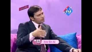 Angerji - Dubbed interview of Amir Bin Ali Courtsey - KOHENOOR TV