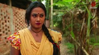 Bangla Natok Moger Mulluk EP 23 || Bangla comedy natok eid 2017 || Bangla natok comedy HD