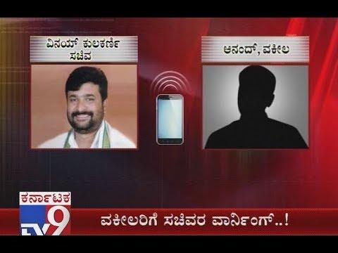 Xxx Mp4 Yogesh Gowda Murder Case Minister Vinay Kulkarni Threatens Lawyer Phone Conversation 3gp Sex