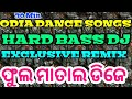Oriya Dj Dance  Mix 2018 Hard Bass Nonstop