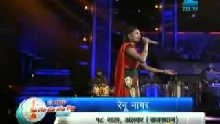 Renu Nagar - Sa Re Ga Ma Pa 2012 - Jab Deep Jale Aana