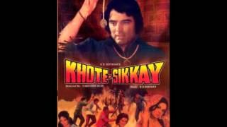 Jeevan Mein Tu Darna Nahin Karaoke (Kishore Kumar)