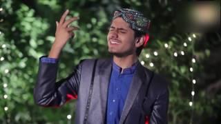 new naat 2016 mera aqa shan wala by umarir zubair
