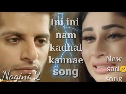 Xxx Mp4 Ini Ini Nam Kadhal Kannae Song Sad Song From Nagini 2 3gp Sex