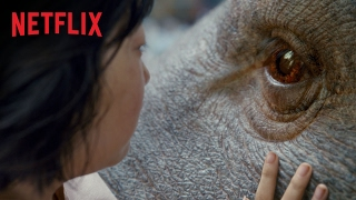 OKJA – Teaser – 28 de junho, só na Netflix