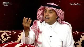 تركي السلطان يتحدث عن آلية الإختيار والمعايير في #جوائز_الموسم_الرياضي #برنامج_الخيمة