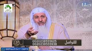 فتاوى قناة صفا(176) للشيخ مصطفى العدوي 16-7-2018