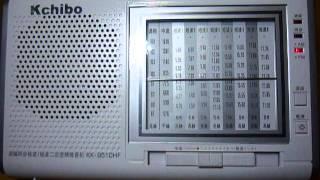 ラジオその35 Kchibo KK-9510HF 朝鮮の声受信中