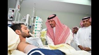 الأمير خالد بن عياف يزور مصابي الحرس الوطني الذين يتلقون العلاج إثر إصابتهم بالحد الجنوبي