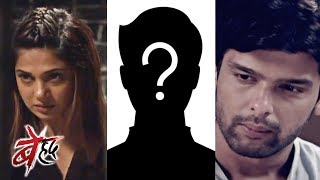 Beyhadh   SHOCKING twist with a new entry   17 Aug 2017