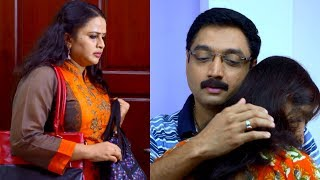 Bhramanam | The shadow of doubt in easeful life | Mazhavil Manorama.