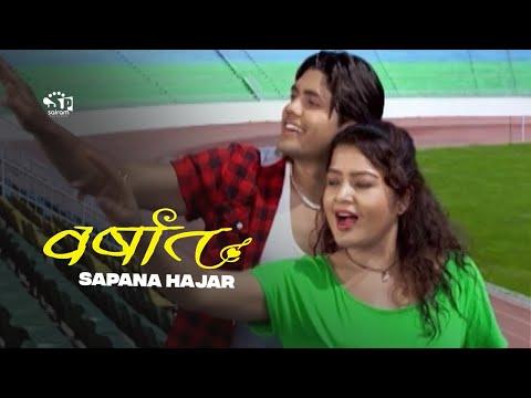 Xxx Mp4 Nepali Movie Song Sapana Hajar Dinu Pardaina Song Movie Barsad Rekha Thapa 3gp Sex