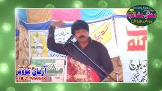 Punjabi,Saraiki poet Javed Raz Mehfil e Mushaira Jhammat Shumali2017