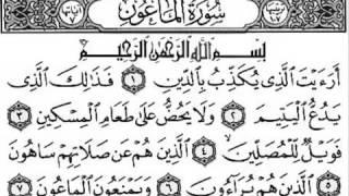 Mishary Rashid Al Afasy Last 10 Surahs of Al Quran