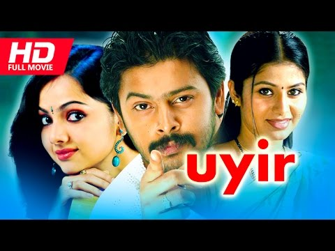 Xxx Mp4 Tamil Superhit Full Movie Uyir HD Romantic Movie Ft Srikanth Sangeetha 3gp Sex
