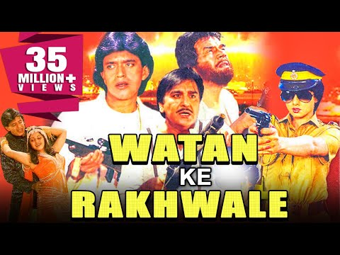 Xxx Mp4 Watan Ke Rakhwale 1987 Full Hindi Movie Sunil Dutt Dharmendra Mithun Chakraborty Sridevi 3gp Sex